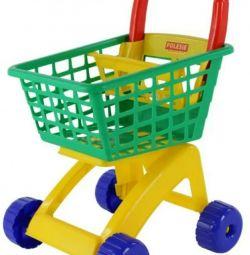 Children's trolley