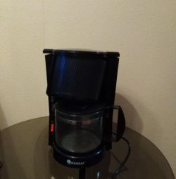 The coffee maker is in excellent condition, not used