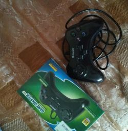 Wired gamepad