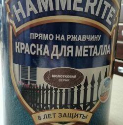 Hammerite rust paint, hammer gray, 5 l