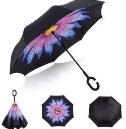 Umbrella - vice versa