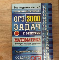 Collection of problems in mathematics of the OGE