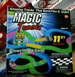 Magic Magik Track is a road and a glowing machine