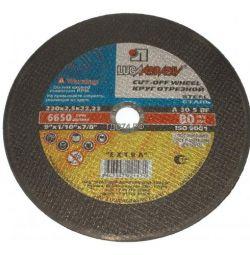 τροχός λείανσης δίσκου λείανσης 230x6x22 mm λιβάδια
