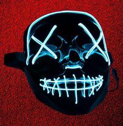 Neon masca Noaptea judecății