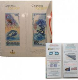 Suvenir. Bancnotă 100rub (Sochi) 2014. în broșură