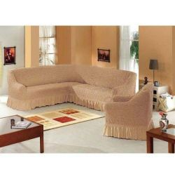 Sofa cover with armrests and skirt