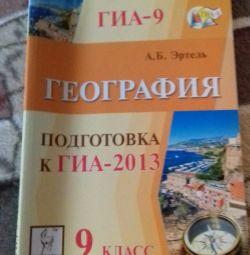 Geografie. GIA 2013