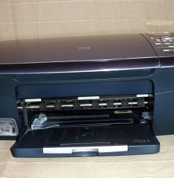 Printer, scanner, copier HP PSC 2353 all-in-one