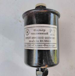 Топливный фильтр на ваз-2109