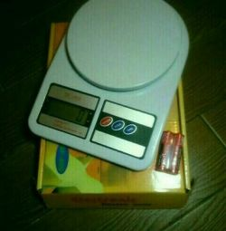 Kitchen scales, from 1g, batteries included, new