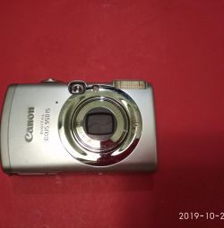 Canon ixus 950IS camera