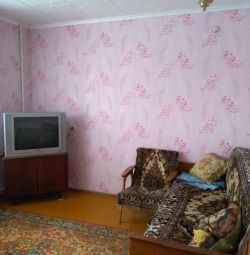 Apartment, 1 room, 32 m²
