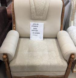 Πολυθρόνα κρεβάτι νέο !!!! αλλάξετε την έκθεση !!!!!