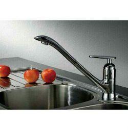 Смеситель для кухни GAPPO G4205