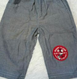Pants (new) r.68-74