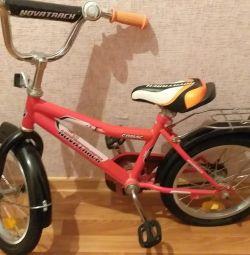 Νέο Ποδήλατο.