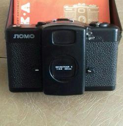 Camera Lomo compact machine