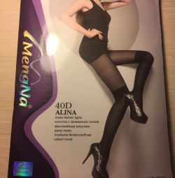 Pantyhose stockings
