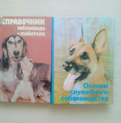 Books about dog breeds, about their care and training