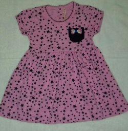 Распродажа! Платье новое!!!