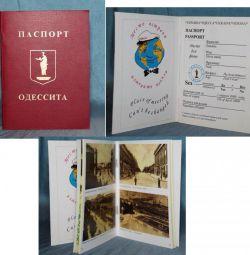 Паспорт одесита - путівник, новий
