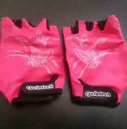 Gloves protection for rollers, skates and bicycles