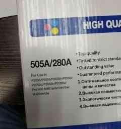 Картридж HP505/280a
