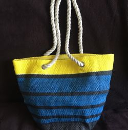 Beach summer bag NEW