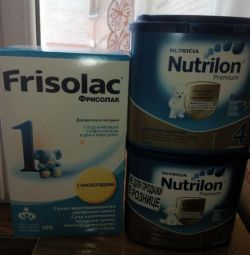 nutrilon, μωρό, bellact, frisolac
