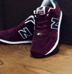 Sneakers New Balance (suede)