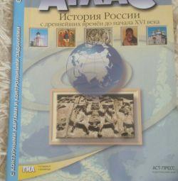 Ιστορία Atlas