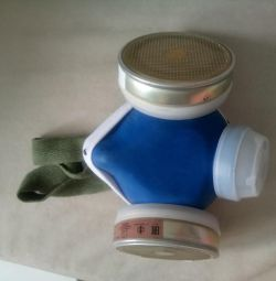 Фильтр противогазовый РПГ-67