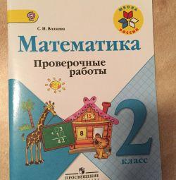 Test work in mathematics 2 cells
