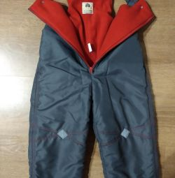 Half-suit. For 1.5-2.5 years.