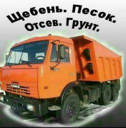 Щебінь Відсів Пісок Торф Грунт