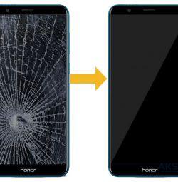 Huawei τιμητική εμφάνιση