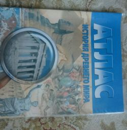 Atlas of the history of the ancient world