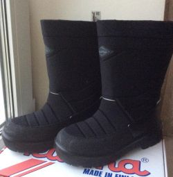New Kuoma boots