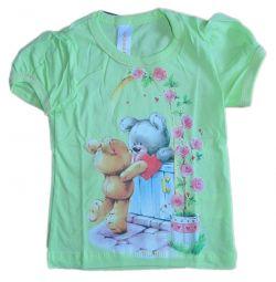 T-shirt 86-92