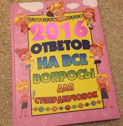 Η μεγάλη εγκυκλοπαίδεια βιβλίων για τα κορίτσια