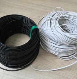 KVK 2 * 0.5 video surveillance cable combined