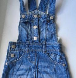 Jeans jersey