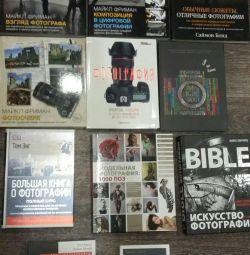 Πολλά νέα βιβλία για την τέχνη της φωτογραφίας