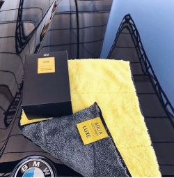 Car towel для