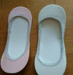 New women's footprints