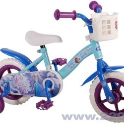 Bicicleta pentru o fată