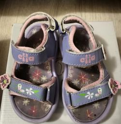 Sandale 26 r