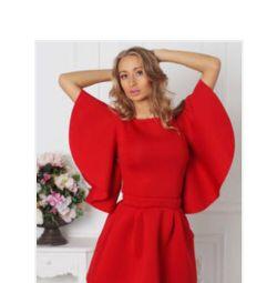Costume Lipinskaya Brand