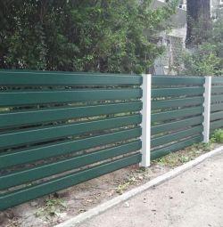 Φράχτης γεώτρησης